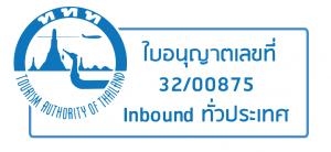 ttt-licence